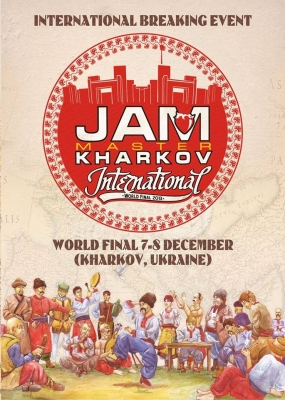 JamMaster Kharkov International 2013