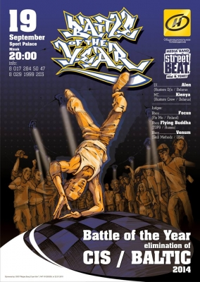 Battle of the Year  CIS / BALTIC  2014