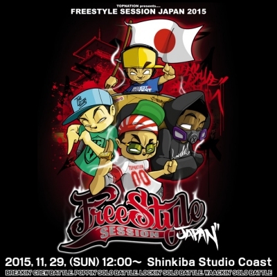 Freestyle Session Japan