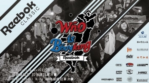 Who is Bboyking Vol.3