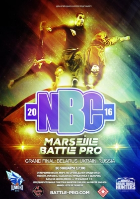 NBC 2016 - Marseille Battle Pro