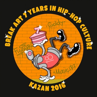 Break Art Crew 7 years in Hip-Hop Culture