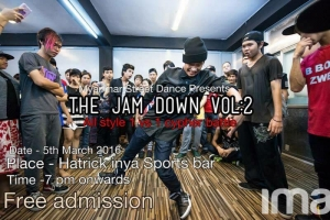 The Jam Down vol:2 2016