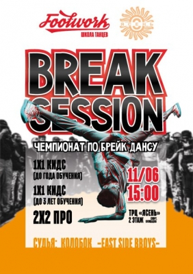 BREAKSESSION BATTLE