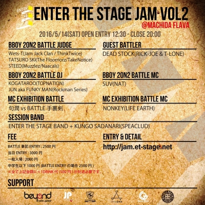 ENTER THE STAGE JAM vol2