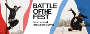 Battle of the Fest