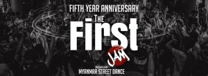 The First Jam 5th year Anniversary