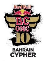 Red Bull BC One Cypher Bahrain 2013