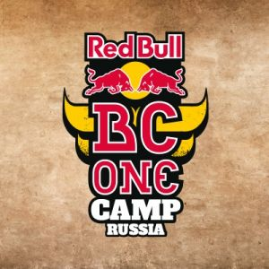 Red Bull BC One Camp Russia 2019