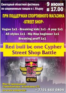 RED BULL BC ONE CYPHER and STREET SHOP BATTLE 2019