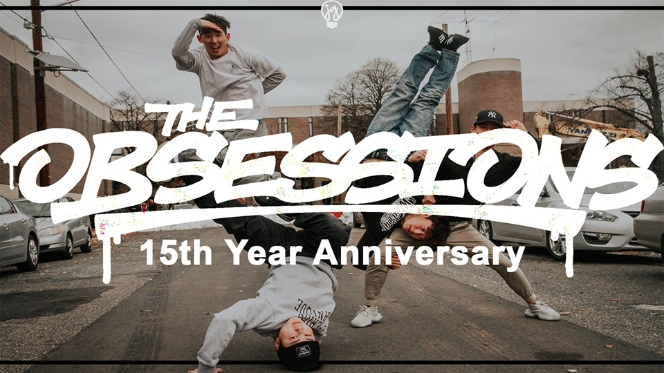Floor Obsession's 15th Year Anniversary 2019 poster