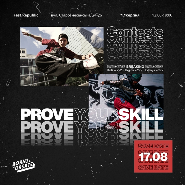 Prove Your Skill 2019 poster