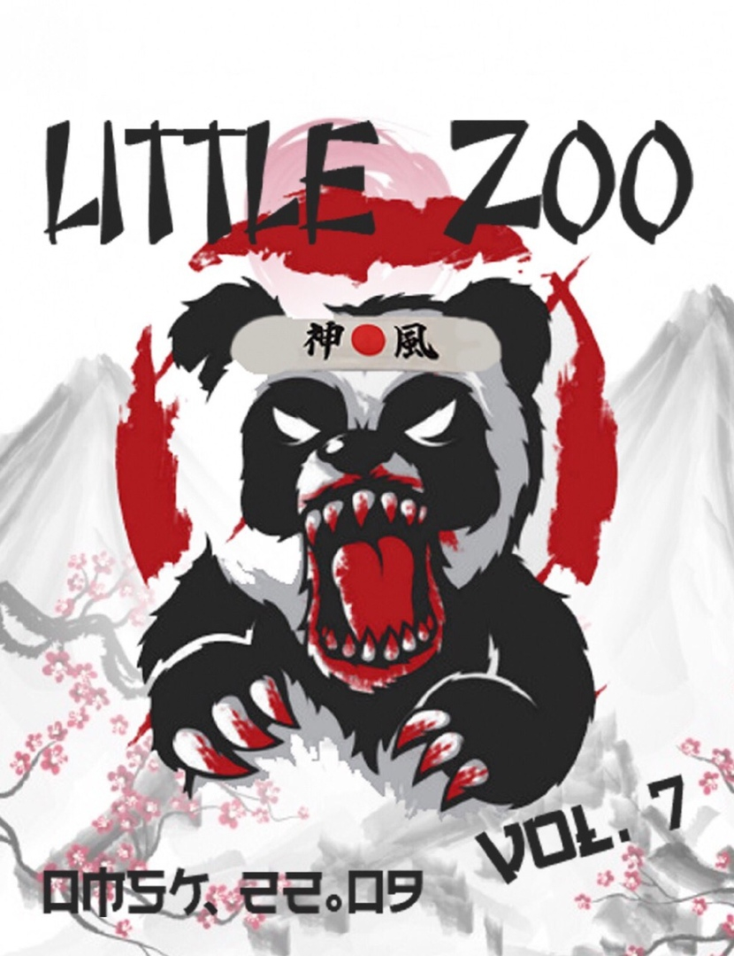 LITTLE ZOO 2019 poster