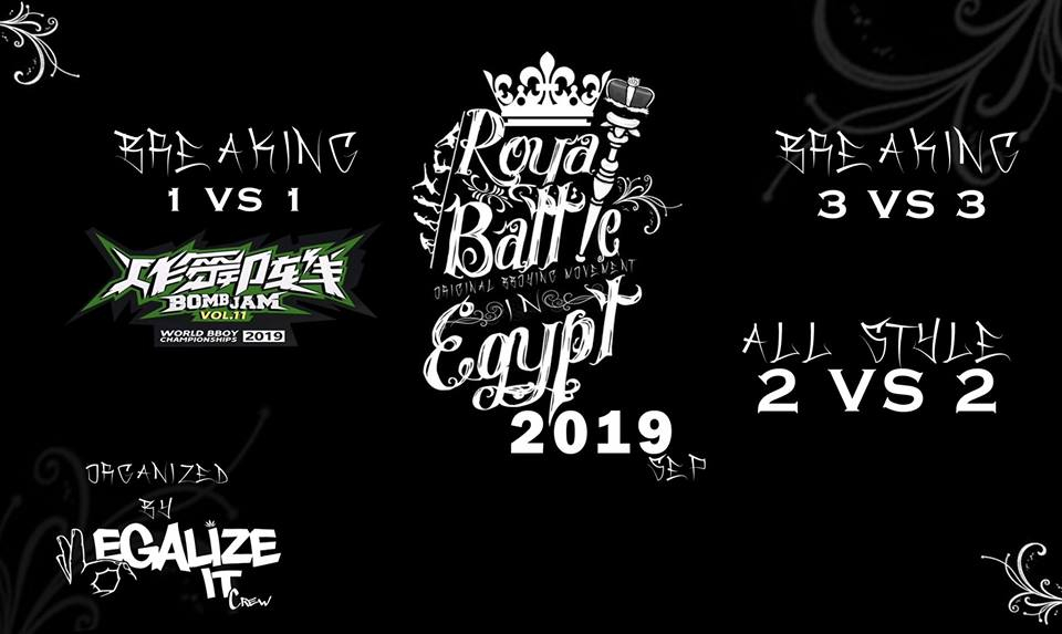 Royal Battle Egypt 2019 poster