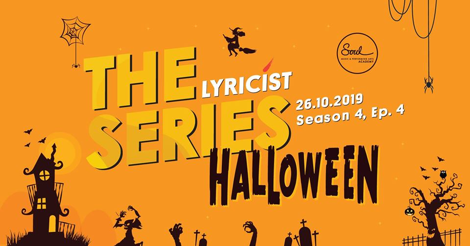 The Series S4E4 | Halloween 2019 poster